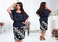 Нарядное женское платье масло с шифоновой накидкой Размеры 50,52,54,56