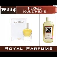 Духи на разлив Royal Parfums 100 мл Hermes «Jour d'Hermes» (Гермес Жур Де Гермес)