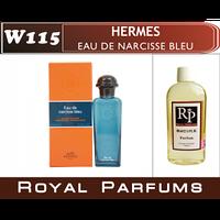 Духи на разлив Royal Parfums 100 мл Hermes «Eau de Narcisse Bleu» (Гермес О Дэ Нарсис Блю)