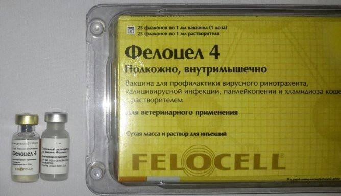 Фелоцел 4 Инструкция По Применению - Руководства, Инструкции