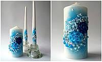 Свечи свадебные, набор 3 шт. Цвет синий