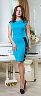Приталенное Стильное Платье цвет Морской Волны XS-XL