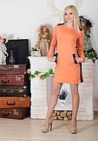 Стильное платье с молнией персик, фото 1