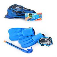 Набор для плавания (маска + трубка+ласты, р-р 38-40) для детей от 8 лет.