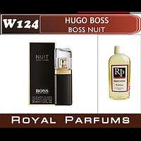 Духи на разлив Royal Parfums 100 мл Hugo Boss «Boss Nuit» (Хуго Босс Нуит пур Фемм)