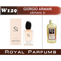 Духи на разлив Royal Parfums 100 мл Giorgio Armani «Si» (Джорджио Армани Си)