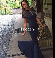 Женское длинное нарядное платье со шлейфом