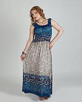 Модное летнее нежное  платье в пол