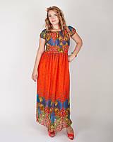 Легкое  Модное Яркое летнее  макси-платье