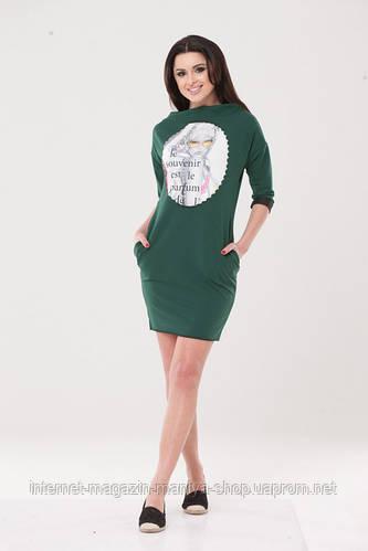 Женское платье трикотаж нашивка