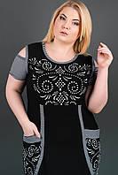 САРАФАН ХАРДИ (ЧЕРНЫЙ)  летнее платье, с открытыми плечами, асимметричная длина, большого размера 54-64, батал