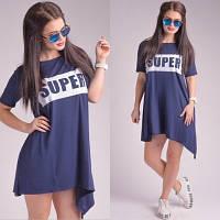 Асимметричное тёмно синее платье с надписью на груди. Арт-5410/55