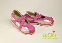Туфли ортопедические для девочки Екоби (ECOBY)№106 LР