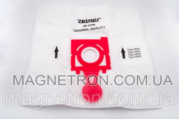 """Мешок микроволокно для пылесосов Zelmer 49.4200 """"SAFBAG"""" 11002173, фото 2"""