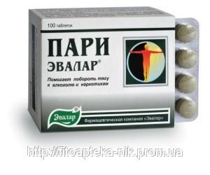 препараты эвалар от паразитов