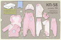 Одежда для новорожденного Бемби КП58 56 р.