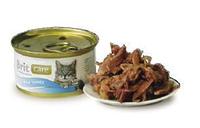 Брит Кер с тунцом и индейкой, 80гр, консервы для кошек, суперпремиум