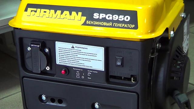 Генератор бензиновый Firman SPG 950