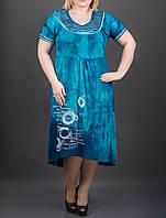 """Платье для полных девушек """"Канами бирюза"""" до 64 размера"""