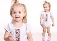 Бодик-вышиванка для девочки