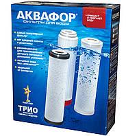 Набор сменных модулей Трио для жесткой воды