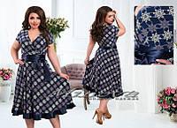 Платье женское короткий рукав с юбкой клеш микро масло+окантовка кружево Размеры 52,54,56,58