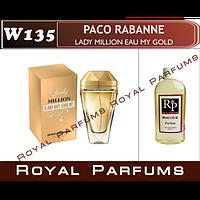 Духи на разлив Royal Parfums 100 мл Paco Rabanne «Lady Million Eau My Gold» (Пако Рабан Леди Миллион О Май Гол