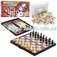 Настольная игра Шахматы 5 в 1: шахматы, шашки, карты, нарды и домино