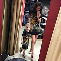 """Одинаковые платья мама и дочка """"Тигр"""" разные цветаMD04"""