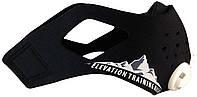 Маска для тренировки дыхания Elevation Training Mask 2.0 (Оригинал из США)