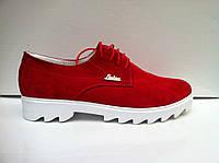 Женские туфли - оксфорды из натуральной замши на тракторной подошве. Красная и синяя замша.