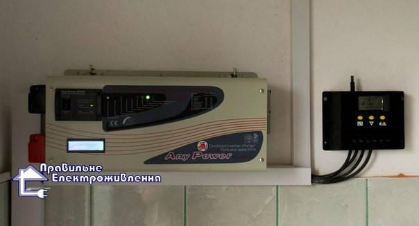 Інвертор напруги і контролер заряду