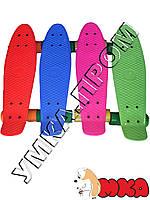 Скейт Penny Board 466-1077 mini, розовый