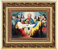 Набор для вышивания бисером Икона Тайная вечеря Б-1125