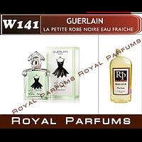 "Духи на разлив Royal Parfums 100 мл Guerlain ""La Petite Robe Noire Eau Fraiche"" (Герлен Ла Петит Роб Нуар Фреш"