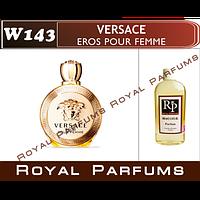 """Духи на разлив Royal Parfums 100 мл Versace """"Eros Pour Femme"""" (Версаче Эрос Пур Фем)"""