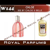 "Духи на разлив Royal Parfums 100 мл Chloe ""See By Chloe Si Belle"" (Хлоя Си бай Хлоя Си Белль)"