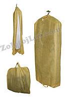 Чехол для свадебного платья 160x60x20