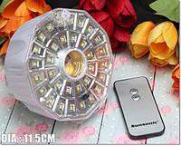 Светодиодная лампа с аккумулятором LZ-315, 32 светодиода
