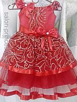 """Детское праздничное платье """"Блеск"""" (красное) на 2-4 годика"""