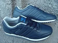 Кроссовки мужские Adidas Adizero Adios синие   (размеры 41-46)