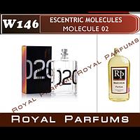 Духи на разлив Royal Parfums 100 мл Escentric Molecules «Molecule 02» (Эксцентрик Молекула Молекула 02)