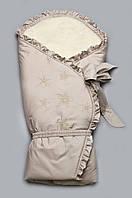 Зимний конверт-одеяло на выписку «Сказка» (Бежевый), Модный карапуз