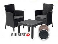 Плетеная мебель из пластика «Salvador», 2 кресла, стол, цвета антрацит/капучино
