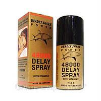 Лидокаин спрей Delay spray 48000, спрэй для задержки эякуляции, фото 1