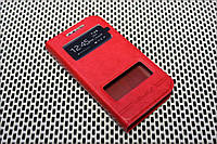 Кожаный чехол книжка Momax для Lenovo A369i красный