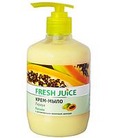Fresh Juice жидкое крем мыло с дозатором Папайя  460 мл