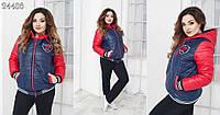 Стильная молодежная куртка батал ДВ1514