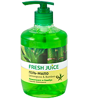 Fresh Juice жидкое крем мыло с дозатором Лемонграсс Бамбук 460 мл