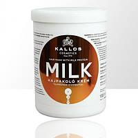 Kallos Aloe маска для волос c молочным протеином 1 л Венгрия